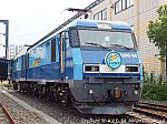 EH200-24 スーパーライナーHM