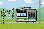 秩父鉄道 7500系
