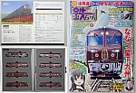 /blogimg.goo.ne.jp/user_image/60/52/e3ec33d39c4982e82ba094ddd73373c6.png