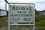 /stat.ameba.jp/user_images/20191010/00/kumatravel/90/fe/j/o1024068114611008329.jpg