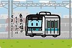 JR東日本 E233系2000番台 常磐緩行線