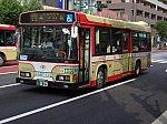 /stat.ameba.jp/user_images/20191010/17/gwg22487/e2/e4/j/o0640048014611372822.jpg