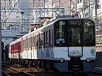f:id:Rapid_Express_KobeSannomiya:20191010233316j:plain