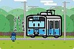 青い森鉄道 青い森701系