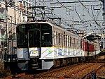 f:id:Rapid_Express_KobeSannomiya:20191011212213j:plain