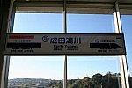 /blogimg.goo.ne.jp/user_image/23/a1/c8b43c4bf59f9ef2dc61e450b1056759.jpg