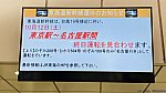 /www.xn--i6qu97kl3dxuaj9ezvh.com/wp-content/uploads/2019/10/typhoon19_20191011-5s-400x225.jpg