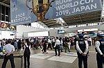 1095-1 ラグビーワールドカップ輸送 飛田給駅 1.10.6.jpg