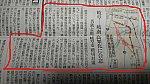 /stat.ameba.jp/user_images/20191012/16/tmrunicorn/b2/de/j/o1080060714612770253.jpg