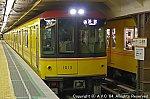 1000系(東京メトロ銀座線)