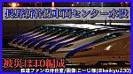 /train-fan.com/wp-content/uploads/2019/10/28A2659D-3291-4018-AF01-9A51C6FE2A3D-800x450.jpeg