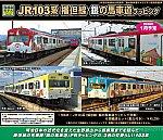 /yimg.orientalexpress.jp/wp-content/uploads/2019/10/50638.jpg?v=1570084659