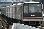 /stat.ameba.jp/user_images/20191013/18/kitakyu8006f/a1/3b/j/o1000066714613624980.jpg
