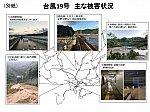 /18kippu.info/wp-content/uploads/kanto_t19.png