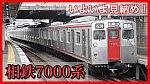 /train-fan.com/wp-content/uploads/2019/10/9DA4DDDB-1B95-4F64-BEDF-E038C4269D22-800x450.jpeg