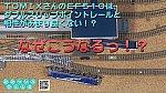/blogimg.goo.ne.jp/user_image/47/b4/b86c5f1d56caaf3791c519842c1e932d.png