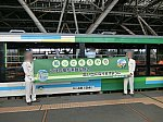 /stat.ameba.jp/user_images/20191015/12/fuiba-railway/83/72/j/o1024076814615139811.jpg