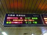 /ats-s.sakura.ne.jp/blog/wp-content/uploads/2019/10/DSC06844-640x480.jpg