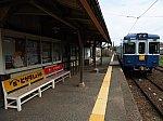 /i2.wp.com/railrailrail.xyz/wp-content/uploads/2019/10/D0002358.jpg?fit=800%2C600&ssl=1