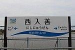 /blogimg.goo.ne.jp/user_image/6e/2f/9400f6540ac0a0af3f22a2386562328f.jpg