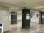 /www.xn--i6qu97kl3dxuaj9ezvh.com/wp-content/uploads/2019/10/tsuruhashi_190713-1s-400x300.jpg