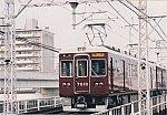 阪急宝塚線7010編成 急行梅田ゆき