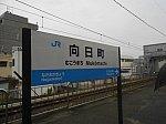 jrw-muko23.jpg