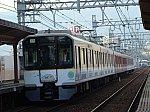 f:id:Rapid_Express_KobeSannomiya:20191019095536j:plain