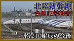 /train-fan.com/wp-content/uploads/2019/10/2A7E2B8B-0539-4CAA-B40C-CB2CD4991DD8-800x450.jpeg