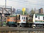 f:id:omocha_train:20191020114505j:image