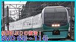 /train-fan.com/wp-content/uploads/2019/10/S__26329091-800x450.jpg