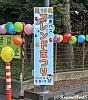 /stat.ameba.jp/user_images/20191020/19/tamagawaline/d6/01/j/o0960108014619564538.jpg