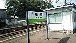 191021up難読駅名-1