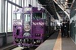 紫水a-1