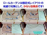 /blogimg.goo.ne.jp/user_image/36/30/c0fc6848977f81681c1858f6d98846c7.png