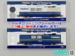/blogimg.goo.ne.jp/user_image/62/ea/7c1fad8ceeb2cd189c47454242b13d15.png