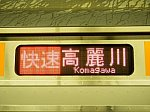P8098659.jpg