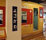 /stat.ameba.jp/user_images/20191023/01/second-momiji/c4/06/j/o3184281014621667312.jpg