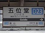 Dsc04059