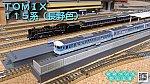 /blogimg.goo.ne.jp/user_image/12/13/08ea31a26570d92e8be5afe7d6076680.png