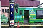 /stat.ameba.jp/user_images/20191025/00/kumatravel/6b/81/j/o1024068114623076984.jpg