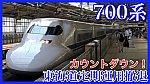 /train-fan.com/wp-content/uploads/2019/10/6F402182-EA25-4F0D-8257-1D0F96549CC3-800x450.jpeg