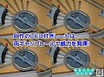 /blogimg.goo.ne.jp/user_image/05/64/9656111959c557e9e6bfe2be9178c47a.png