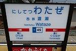 /blogimg.goo.ne.jp/user_image/75/68/d569fb6b23960bcb6c3b36a123f4f416.jpg