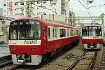 /stat.ameba.jp/user_images/20191026/00/takemas21/ca/57/j/o0900060014623848668.jpg