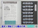 /blogimg.goo.ne.jp/user_image/0e/fe/a9dfef4b24b02f0f6dfa8e7d16bbd79b.png