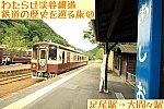 /blog-imgs-131.fc2.com/w/y/w/wywpm935/IMG_0878.jpg