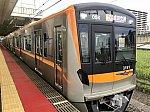 Keisei3150