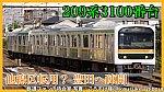 /train-fan.com/wp-content/uploads/2019/10/26ADD504-C60A-4C9E-9A0C-E190DAE4F335-800x450.jpeg