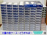 /blogimg.goo.ne.jp/user_image/72/cc/18e4d1c910d8c1f095db01c0edbe77cb.png